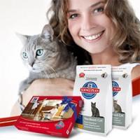 kit découverte Hill's Pet gratuit pour votre chat