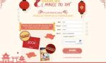 participez au grand jeu L'Annee du Rat sur jeu.auchan.fr